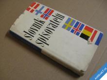 SLOVNÍK SPISOVATELŮ 1967 Dánsko Švédsko Island..