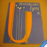 BRATISLAVSKÁ LÝRA Duchoň, Laiferová SLOVÁ, KTO MÁ ŤA RÁD 1970 SP