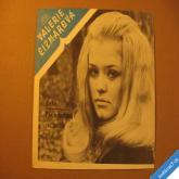 Čižmárová Valerie KOKO, PÁN S LOUTNOU 1971 SP stereo
