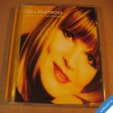 ++++ Martinová Věra SLUNCI JE TO JEDNO 2001 EMI Monitor CD +++