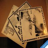 Šimek, Grossmann SEMAFOR - NÁVŠTĚVNÍ DEN 1 - 3  1970 LP