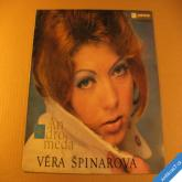 Špinarová Věra ANDROMEDA 1972 LP stereo