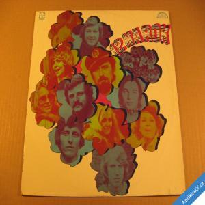 foto 12 NA ROK Matuška, Gott, Sodoma, Pilarová, Vondráčková.. 1972 stereo