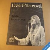 Pilarová Eva / Šest strýců KOLOTOČ, PÁR PLANÝCH RŮŽÍ 1971 SP