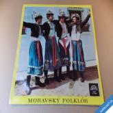MORAVSKÝ FOLKLÓR Múčka, Bím, Hovorka... 1967 stereo