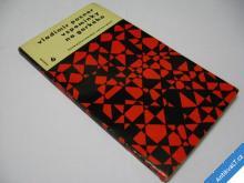 VZPOMÍNKY NA GORKEHO  POZNER V.  1958
